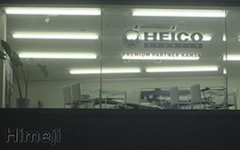 HEICO Premium Partner Oguni Co. Ltd.